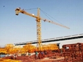 QTZ315 series 7030 model top kits tower crane