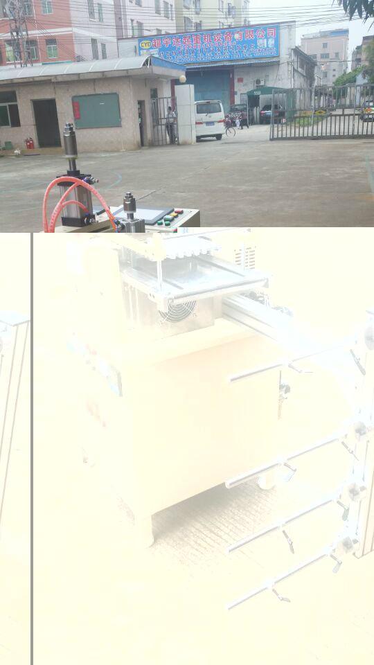 气压式附加烙印切带机 1