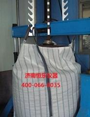 集装袋提吊试验机