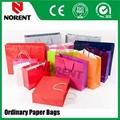 Ordinary Paper Bags