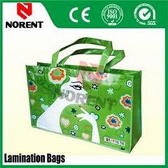 Lamination Bags
