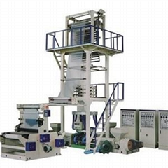 Recycling Degradable Material Film Blowing Machine