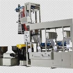 Polythene Polypropylene Film Blowing Machine