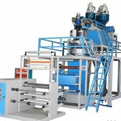 PE PP Film Blowing Machine