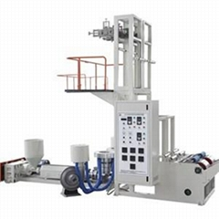 Twin Head Film Blowing Machine