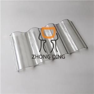 Polycarbonate Corrugated Sheet 1