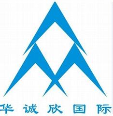 深圳市华诚欣国际供应链有限公司