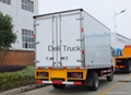 AYDL-Dongfeng refrigerated  truck