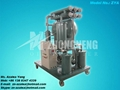 Series ZY Single-stage Vacuum Insulating Oil Purifier 2
