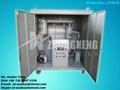 Series ZYB Multifunction Vacuum Insulating Oil Purifier 3
