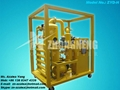 Series ZYD Double-stage Vacuum Insulating Oil Purifier 5