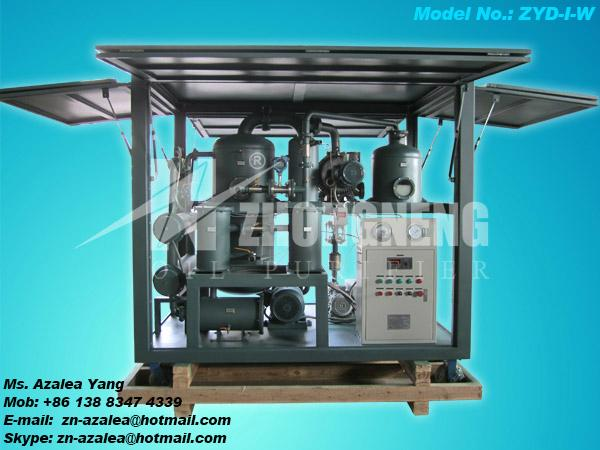 Series ZYD-I Double-stage Vacuum Insulating Oil Regeneration Purifier 2