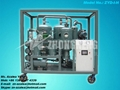 Series ZYD-I Double-stage Vacuum Insulating Oil Regeneration Purifier 5