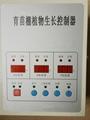 智能育苗棚控制器 种植养殖温湿度大棚控制器 厂家直销 支持定制 1