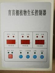 智能育苗棚控制器 種植養殖溫濕度大棚控制器 廠家直銷 支持定製