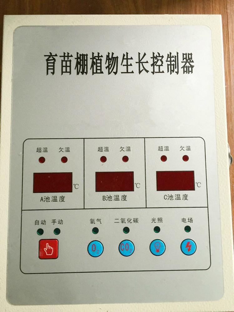 智能育苗棚控制器 种植养殖温湿度大棚控制器 厂家直销 支持定制 2