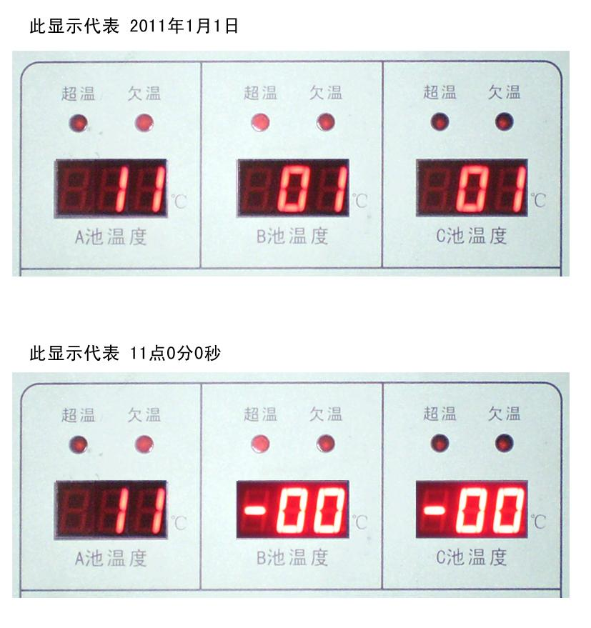 智能育苗棚控制器 种植养殖温湿度大棚控制器 厂家直销 支持定制 3