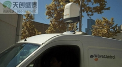 中国区独家代理宽频电磁辐射测试仪