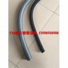 EVA Vacuum Cleaner Tube Equipment