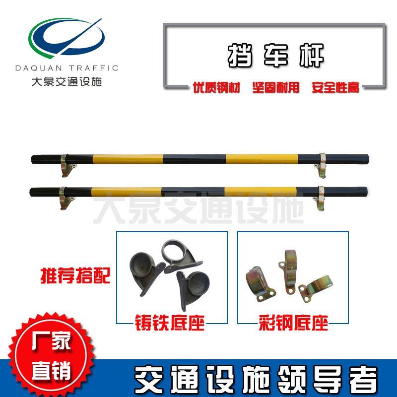 深圳停車場專用擋車杆 1