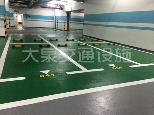 深圳停車場熱熔劃線划字 3