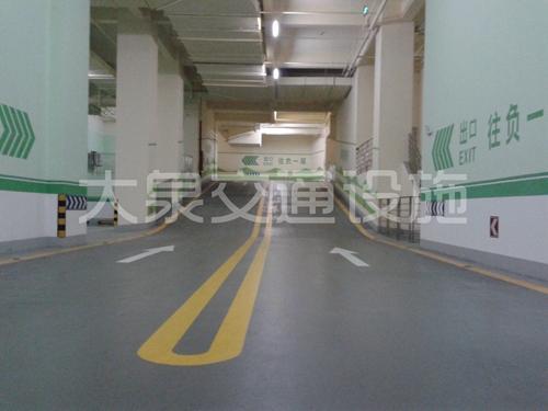深圳地下車庫劃線 2