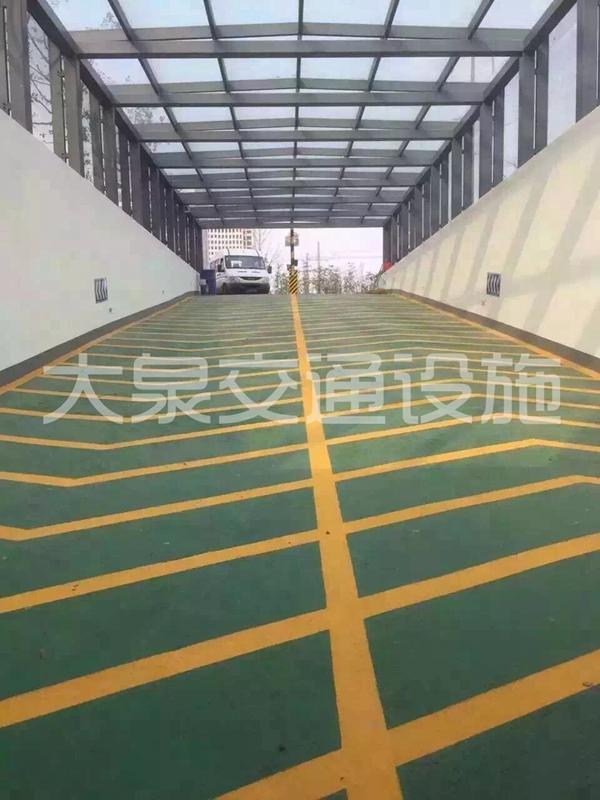 深圳地下車庫劃線 4