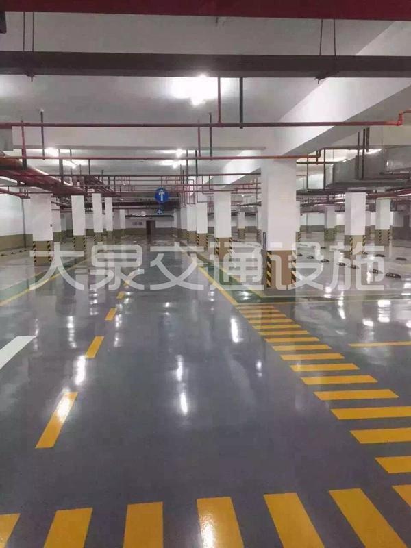 深圳地下車庫劃線 5
