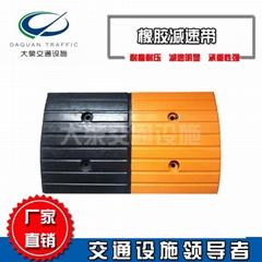 深圳厂家直销50cm流线型橡胶减速带