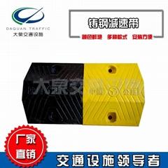 深圳鑄鋼減速帶