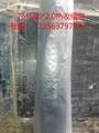 聚乙烯熱收縮帶 5