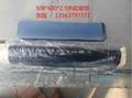 管道防腐熱收縮帶