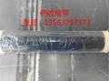 輻射交聯聚乙烯熱收縮帶