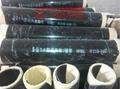 焊接口防腐熱收縮帶