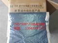 聚乙烯熱收縮套