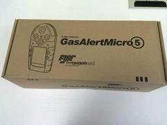 GasAlertMicro5多种便携式气体泄露检测仪