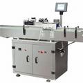 Planar Sticker Labeling Machine