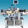 Round Bottle Labelling Machine