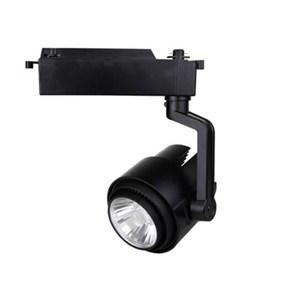 20W 30W LED Track Light 1