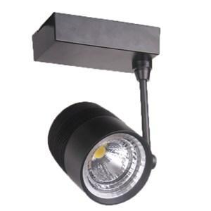 50W LED Track Light 1