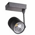 50W LED Track Light