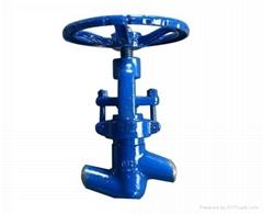 The wedding globe valve