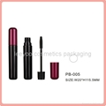 cylinder mascara tube with brush mascara container cosmetic packaging 1