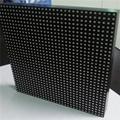 Floor Standing LED Display