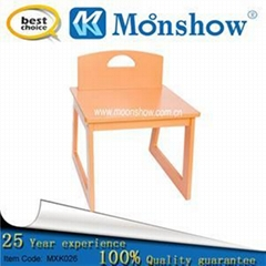 Small Square Chair