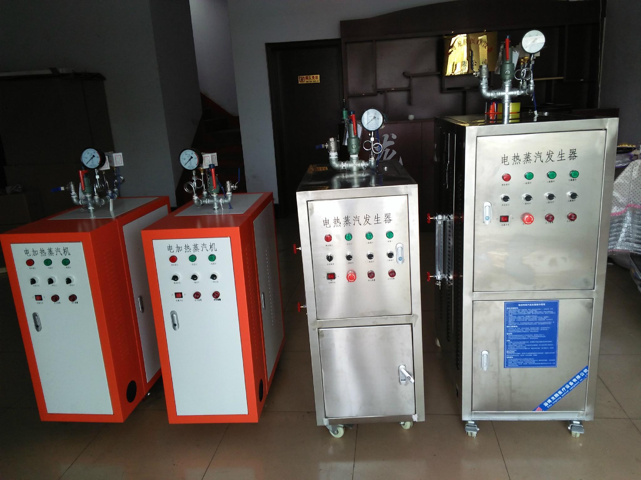 电蒸汽锅炉 2