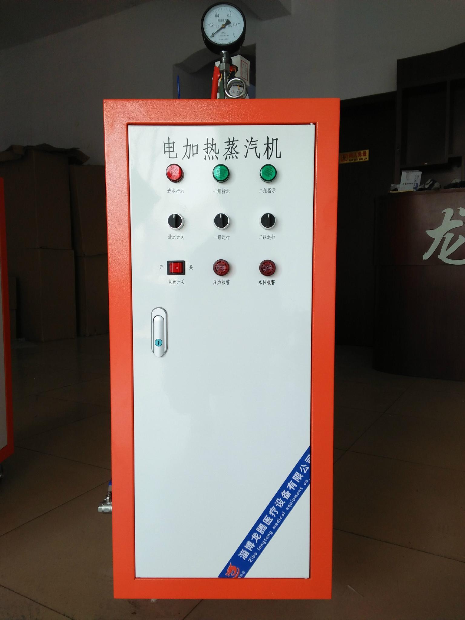 電加熱蒸汽鍋爐 3