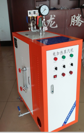 全自動不鏽鋼電蒸汽鍋爐 1