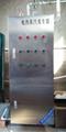 全自动不锈钢电蒸汽锅炉 4