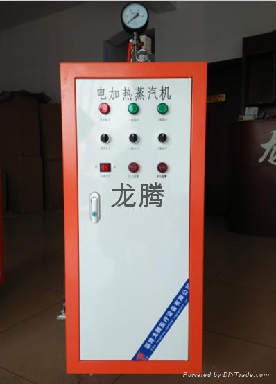 供应山东省电加热蒸汽锅炉 1